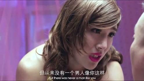 搞笑片:男子从酒吧救回一个美女,卸完妆后后悔了