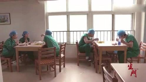 生门:看了视频以后就明白家属为什么在医院发飙