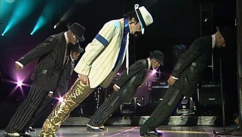 迈克尔杰克逊当年就是凭借这支舞一战封神!至今也没人做到,经典