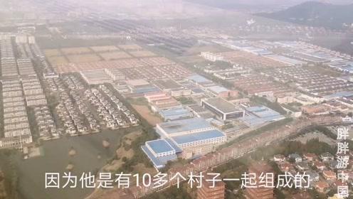 实拍天下第一村全景,华西村建设超越大部分县城,别墅密密麻麻