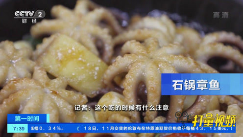 鲜辣露螺、秘制黄鱼干!带你领略福建霞浦的美景和美食