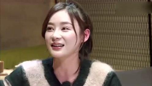 袁姗姗:我15岁就独立了,钱枫:你15岁就找男朋友了