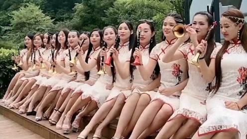 美女团队唢呐表演,个个都是高手,满屏大长腿