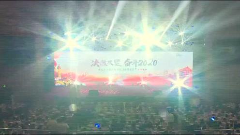 第七届中国行业影响力品牌峰会-常州市天宫一号网络科技开发有限公司百人谈