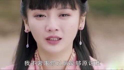 美女看到姐姐遗体恢复记忆,爱恨情仇全涌现出来,简直太上头了!