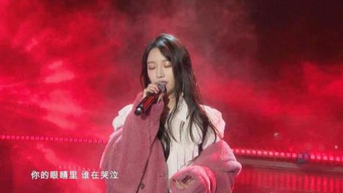 斗鱼音乐盛典:小苏菲献唱《说不出口》