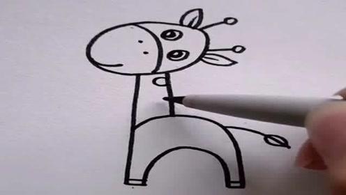 小朋友一看就会的简笔画,画出可爱的长颈鹿,