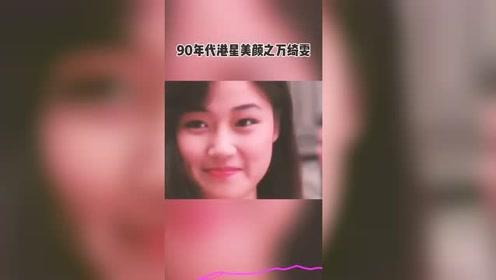 万绮雯,号称亚洲第一长腿美女,你喜欢吗