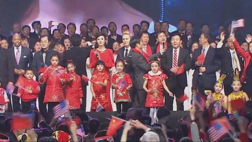 纽约华人齐唱《歌唱祖国》,全场直接沸腾了起来,厉害了我的国