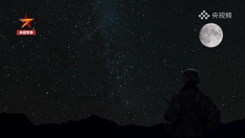 """美到窒息!""""世界屋脊""""西藏阿里边防战士拍下绝美星空"""