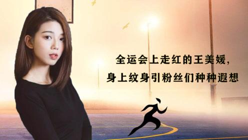 """""""中国田径第一美女""""24岁退役曾惹争议,如今混成网红"""