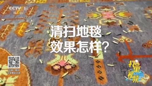 现场测评!手推式扫地机清理地毯是难题,拖地效果较差