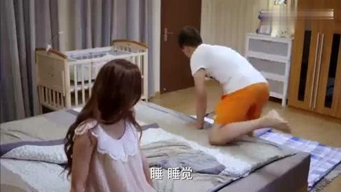 美女让丈夫睡地板,丈夫却用苦肉计让她心软,太机智!