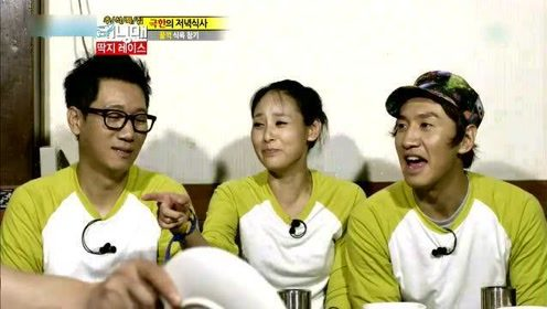 RM:想出这种挑战的人太缺德了,看视频的我都咽了口水