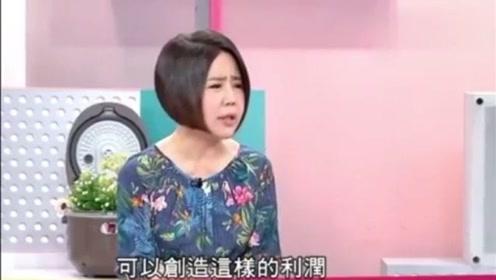 台湾节目:大陆美食节目红了贵州特产, 可是台湾的香蕉谁来救?