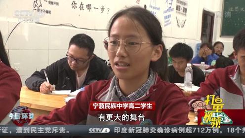云南宁蒗县抓马坪村:搬出大深山,开始美好新生活