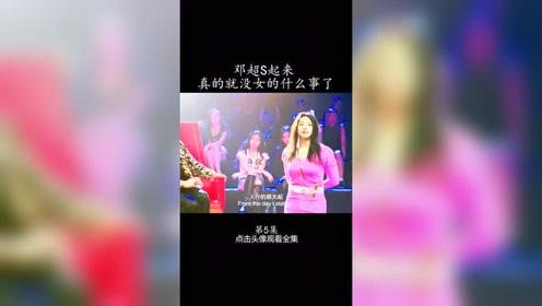 杨幂邓超金星金星秀搞笑视频电影