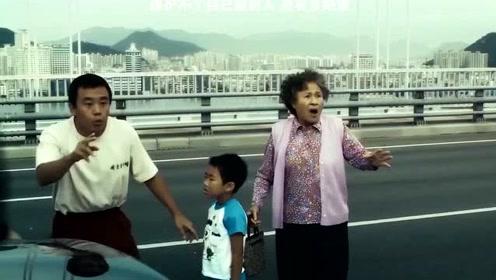 终极台风:如果世界毁灭最后一分钟,你想和谁在一起