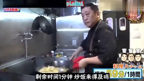 日本节目:中国厨师展家庭美食蛋炒饭,手脚太麻利了,看得很过瘾