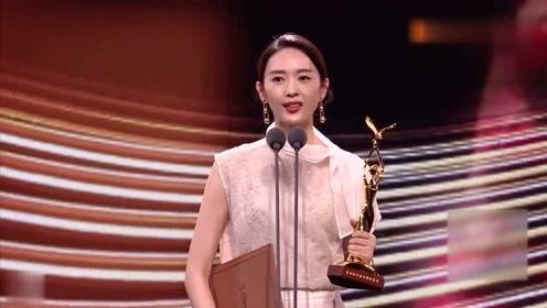童瑶获得最佳女演员,《大江大河》虽然戏份不多,但依旧实至名归!