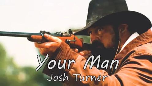 欧美乡村民谣的上乘之作《YourMan》,沉迷大叔独特的嗓音
