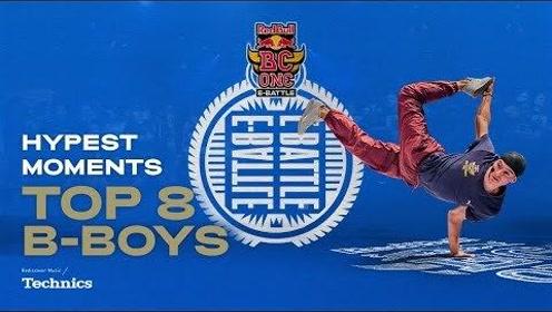 红牛世界街舞大赛线上赛2020 Bboy全球8强精彩集锦