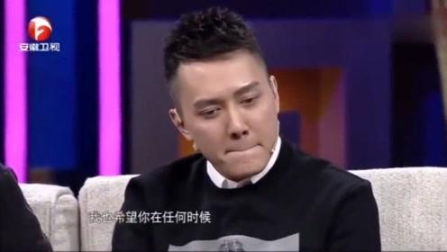 访谈冯绍峰母亲太有才华,果然出身高门不一样,妈妈太会夸人了