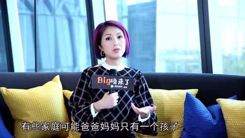 杨千嬅认为女生很辛苦,林心如跟女儿视频,胡彦斌直言创作不是闹着玩的!