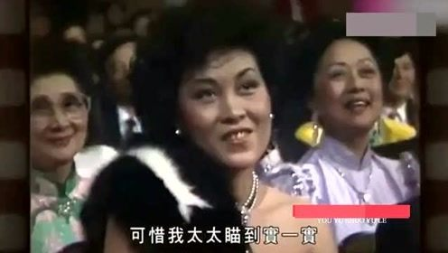 蓝琼缨1997年视频曝光,怎能叫大22岁何鸿燊不心动?笑容甜美极了