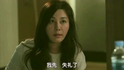 灰姑娘醒来发现自己在酒店,而大叔的话,让她羞愤无比想要逃跑!