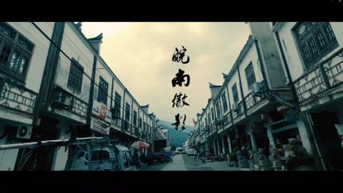 把生活拍成宣传片!南京周末游去查济古村,领略皖南徽影