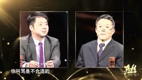 王文强调要向美国学习,金灿荣一句话逗笑全场