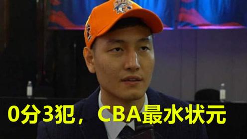 0分3犯,CBA水货状元坑惨上海!媒体人:试训打不过广东替补