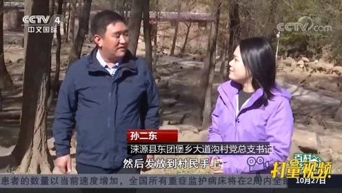 河北涞源大道g村:农业创新驿站走出科技扶贫新路