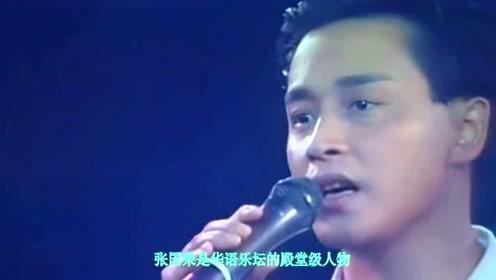 张国荣又火了一首歌,翻唱之后比原唱都火,齐秦:一点面子都不给我留!