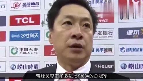 CBA的李春江又放出大招,暴脾气上来谁都挡不住,简直惊呆了!