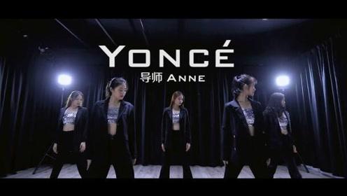 舞云间华翎全能舞蹈,零基础爵士舞《yonce》