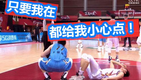 5场2违体!王晓辉恶意肘击赖俊豪+装无辜,功夫篮球血染CBA赛场