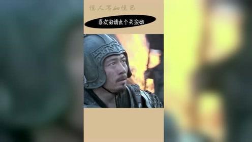 司马懿这个投降,代表着大魏亡了