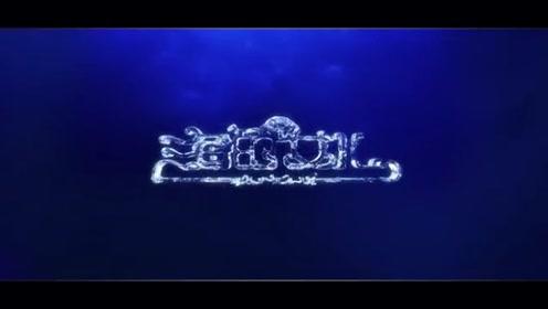 大型多媒体儿童音乐剧《海的女儿之黎明钟声》宣传片