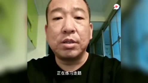 嚴懲!遼寧撫順6歲女童受虐,被告人將被從重從快嚴懲