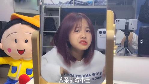 女孩凭借翻唱《游京》走红,唱歌获370万粉丝,网友:表情到位