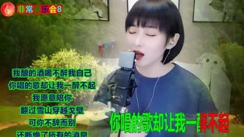 梁红演唱《可可托海牧羊人》,原唱王琪,这首歌曲太好听了,这歌太火了!