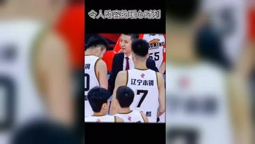 CBA赛场最暖心一刻,辽宁球员排队与郭士强握手拥抱:老叔,我们想你了。#辽宁男篮 #郭士强