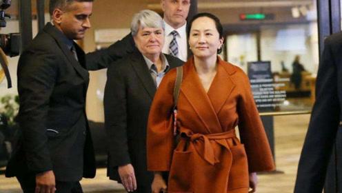 事关孟晚舟,加拿大官员承认错误后,华为强势出手起诉美16个部门