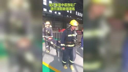 11.11中超救援演练1