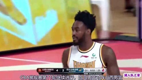 CBA再现有趣一幕,山西男篮关键时刻连丢篮板,急得外援狂飙中文!