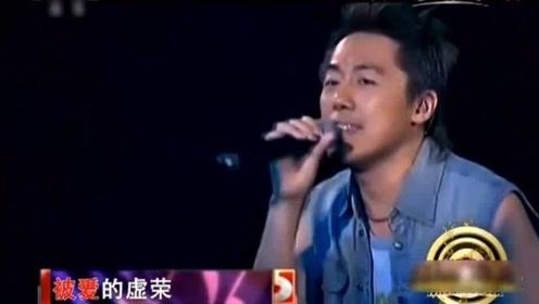 张宇一首《月亮惹的祸》,让男人听了就悲痛的情歌
