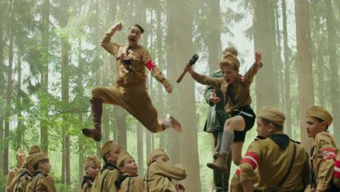 恶搞德国元首的高分电影,奥斯卡6项提名,看完