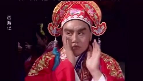 西游记:猪八戒高老庄娶妻,没想到喝多了酒后